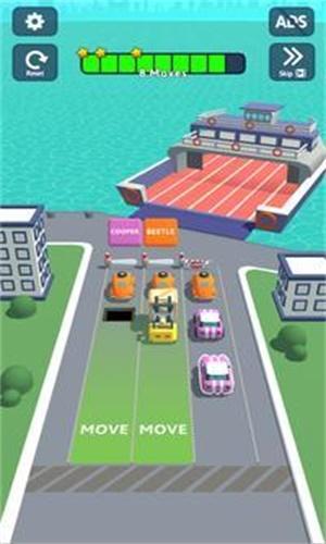 汽車棧截圖(2)