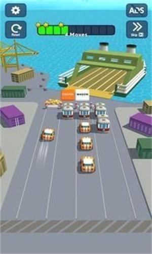 汽車棧截圖(1)