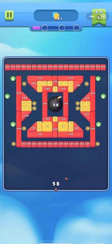 砖球大爆炸截图(1)