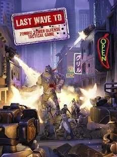 霓虹城的幸存者截圖(3)