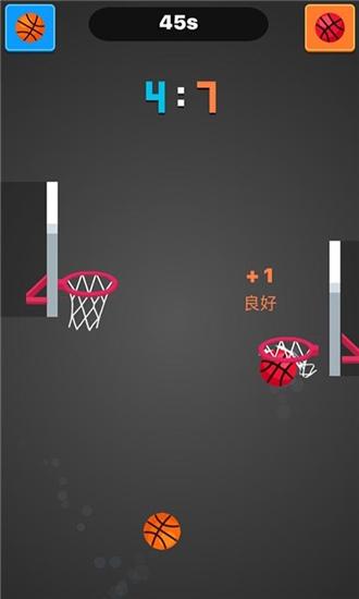 口袋篮球王截图(2)