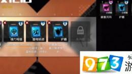王牌战士潜能卡怎么升级 潜能卡升级方法