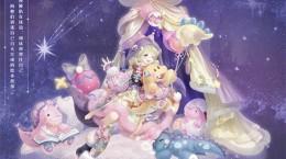 奇跡暖暖童心夢樂園套裝怎么得 童心夢樂園套裝獲取攻略