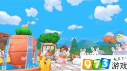 摩爾莊園手游田園兔寶家園怎么獲得 田園兔寶家園獲得攻略