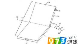 苹果可折叠iphone什么时候是上线?苹果可折叠iphone手机介绍