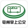 亳州公交app