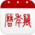 日历天气app V4.5.1