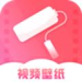 魔秀壁纸-动态视频_魔秀壁纸-动态视频安卓版3.1.0