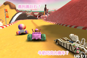 斗罗大陆2小游戏