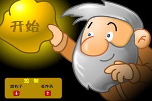 黄金矿工单人版2小游戏