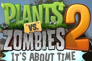 植物大战僵尸2破解版小游戏