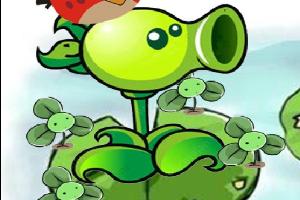 植物大战僵尸坦克版小游戏