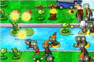 植物大戰僵尸1小游戲