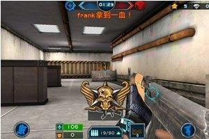 全民枪战电脑版小游戏