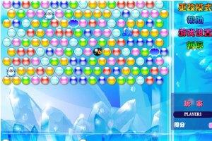 七彩泡泡小游戏