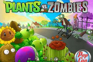 植物大战僵尸小游戏