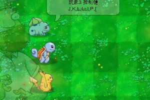 植物大战僵尸小小精灵小游戏