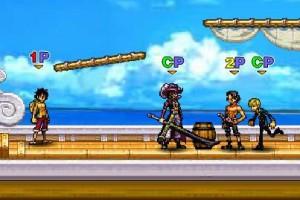 海賊王熱斗0.6小游戲