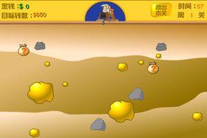 黄金矿工2008特别版小游戏