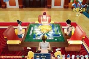 四人麻将小游戏