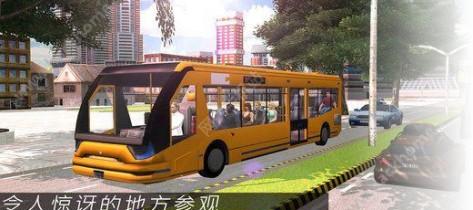 巴士驾驶游戏