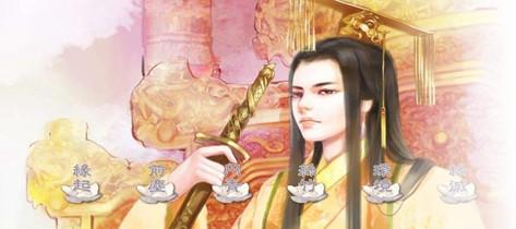 皇帝后宫游戏