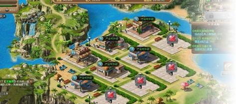 海岛大亨游戏