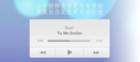 音乐播放app软件
